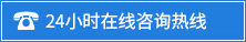 深圳力邦新材料科技有限公司